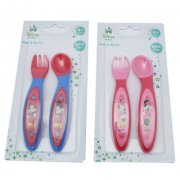 baby Plastic Fork & Spoon Set 4+ Months BPA Free