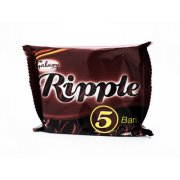 Galaxy Ripple 5 Pack of Smooth Creamy Galaxy Chocolate 5 x 17g bars in each pack